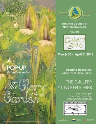 Garden Gals