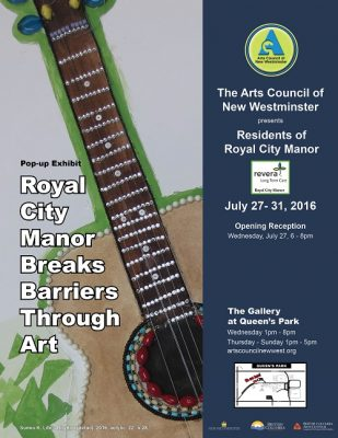 ACNW - Royal City Manor - Poster - July 2016 - web