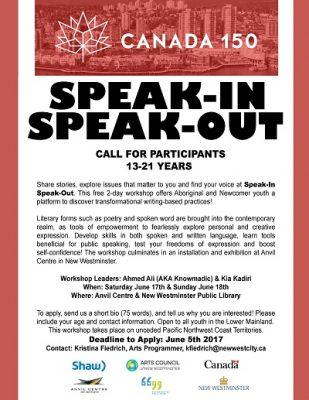inspeak 2013 gratuit